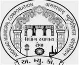 अहमदाबाद मनपा में नेतृत्व परिवर्तन के लिए घमासान, हस्ताक्षर अभियान का आरोप-प्रत्यारोप