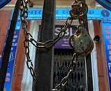 Strike: जल्द निपटा लें बैंक के काम, मार्च में होना पड़ सकता है परेशान Agra News