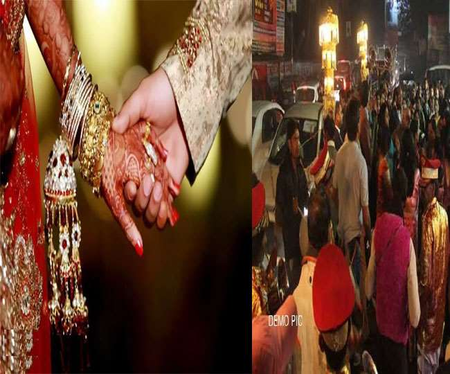 Groom and Bride Side Beaten Badly each other in Marriage Ceremony ...