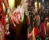 शादी समारोह में वर-वधू पक्ष में जमकर हुई मारपीट, जान बचाकर भागे बराती