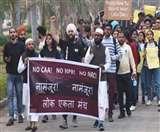 CAA Protest In PU : कहीं पंजाब यूनिवर्सिटी में न बन जाएं दिल्ली जैसे हालात Chandigarh News