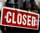 मार्च के पहले पखवाड़े लगातार छह दिन बंद रहेंगे बैंक, कर लें नकदी का इंतजाम