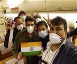 Coronavirus: जापान के क्रूज शिप से एयरलिफ्ट किए गए 119 भारतीय, 5 विदेशी भी लाए गए दिल्ली