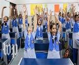 Happyness Classes: न्यूजीलैंड के स्कूलों में भी शुरू हो सकती हैं हैप्पीनेस की कक्षाएं