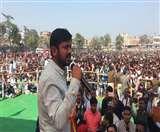 पटना की महारैली में राष्ट्रगान ही भूले कन्हैया कुमार, कहा-सीएए है काला कानून, लड़ता रहूंगा