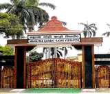 काशी विद्यापीठ : परीक्षा के 24 घंटे पहले बदले 11 केंद्र, परिवर्तित केंद्रों की सूची वेबसाइट पर अपलोड