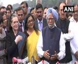 दिल्ली हिंसा पर राष्ट्रपति कोविंद से मिली सोनिया ने गृह मंत्री को हटाने को कहा, मनमोहन बोले- 'राजधर्म बचाओ'