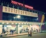 स्टेशन का मुख्य द्वार बदलेगा, डीसीएम ने किया औचक निरीक्षण Jamshedpur news