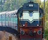 होली पर अपनों से मिलने में नहीं होगी परेशानी, दिल्ली से पटना व गया के लिए स्पेशल ट्रेन
