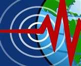 Earthquake in Himachal: एक दिन में भूकंप से नौ बार हिली हिमाचल की धरती, लोग सहमे