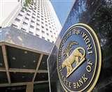 EMI चुकाने को लेकर RBI ने दी 3 महीने की रियायत, CIBIL स्कोर पर भी नहीं होगा असर