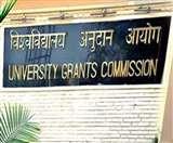 UGC ने की पहल, विद्यार्थियों और शिक्षकों को दी दस ऑनलाइन साइट्स की जानकारी