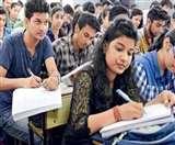 IIT-Delhi:पीजी और पीएचडी में प्रवेश की तारीख आगे बढ़ी ,जानें कब तक कर सकते हैं अप्लाई