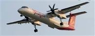एक दिन उड़ान भरने के बाद ही कैंसिल हुई दिल्ली को फ्लाइट