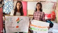 पत्र लेखन और पेंटिग प्रतियोगिता को लेकर बच्चों में उत्साह