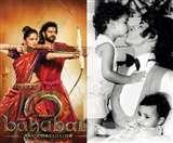 Amar Akbar Anthony 43 Years: अमिताभ बच्चन ने लिखा, 'फिल्म ने बाहुबली 2 से ज्यादा कमाई की थी'