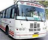 अब रोडवेज की बसों में 30 लोग ही करेंगे यात्रा, बिना मास्क के सफर संभव नहीं Gorakhpur News