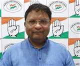 Speak Up India Campaign: कांग्रेस कल केंद्र के खिलाफ मजदूरों, कारोबारियों की आवाज सोशल मीडिया पर करेगी बुलंद
