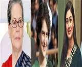 मुजफ्फरपुर में कांग्रेस नेता अलका लांबा, सोनिया गांधी और प्रियंका गांधी के खिलाफ परिवाद, लगे हैं ये आरोप