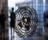 पांच भारतीय शांति रक्षकों को मिलेगा मरणोपरांत संयुक्त राष्ट्र का पदक