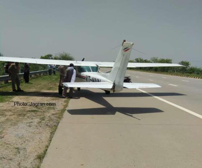 यमुना एक्सप्रेस वे गुरुवार को लैंड कराया गया विमान।