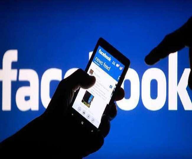 फेसबुक को ईयू में हो सकती है कई मुश्किलें। (फोटो: दैनिक जागरण)