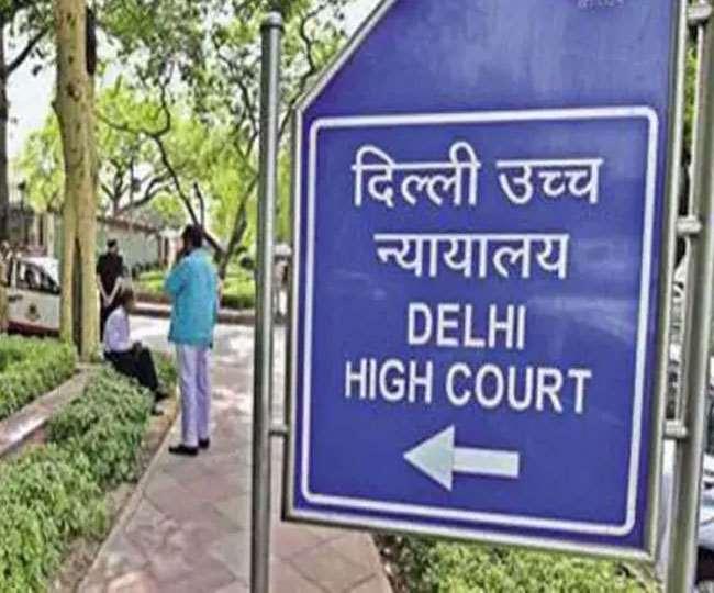 याचिका पर हाई कोर्ट ने केंद्र व दिल्ली सरकार को नोटिस जारी कर मांगा जवाब