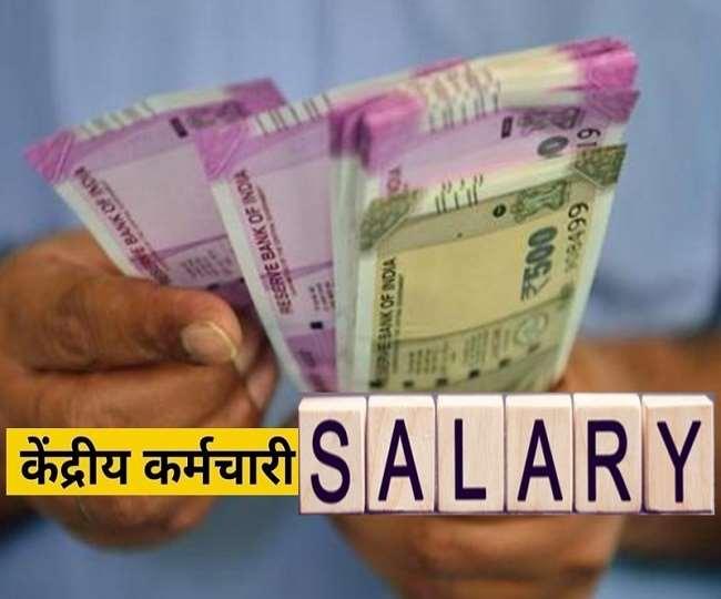 7th Pay Commission : दिल्ली-NCR के केंद्रीय कर्मचारियों को राहत, जुलाई बढ़सकता है DA; सैलरी भी बढ़ेगी