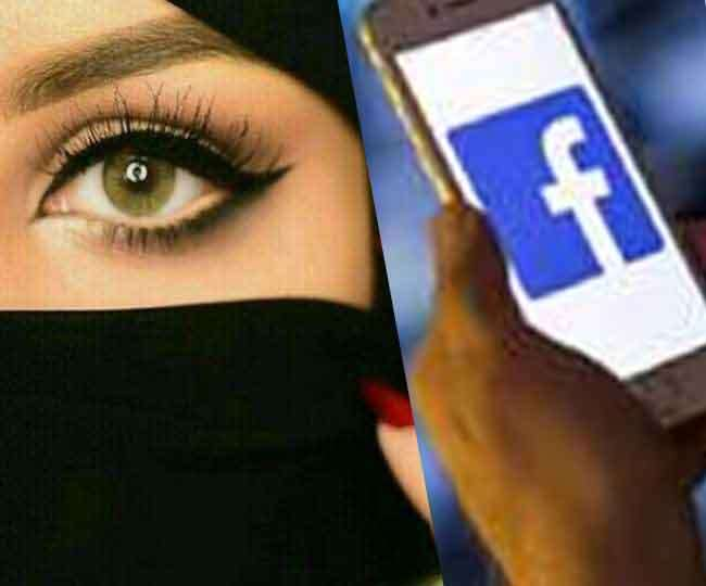 पाकिस्तानी युवती भारतीय युवक के प्रेम में डूबी। सांकेतिक फोटो