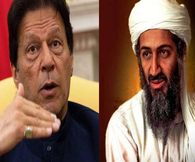 पाकिस्तान के प्रधानमंत्री इमरान खान कुख्यात आतंकी ओसामा बिन लादेन