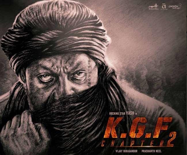 KGF 2 Sanjay Dutt Look: Official character poster of Sanjay Dutt ...