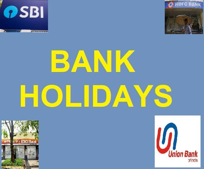 Bank Holiday in August 2021: Banks to remain closed for 15 days in August, check the list of Bank Holidays in August 2021