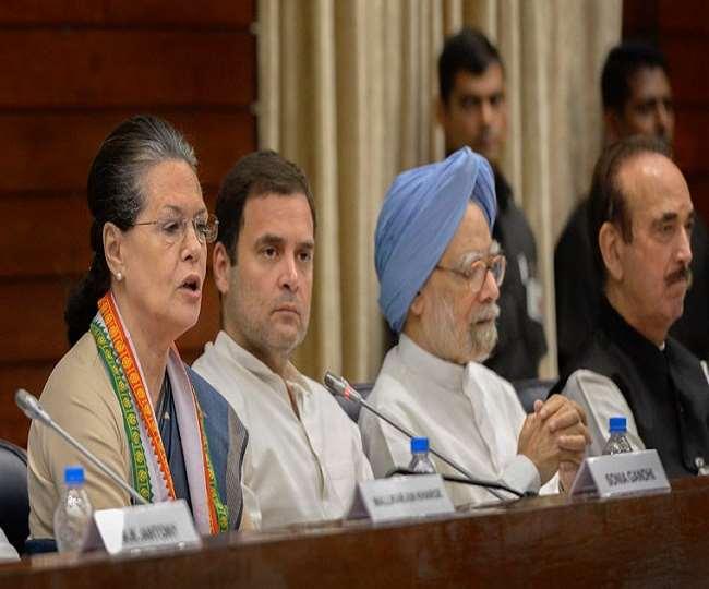 केंद्र सरकार को घेरने के लिए कांग्रेस ने बनाई 5 सदस्यीय कमेटी, गुलाम नबी आजाद को नहीं मिली जगह