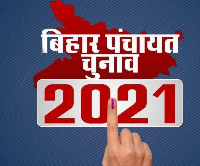 Nawada Panchayat Chunav Result 2021: तीसरे चरण की मतगणना हुई पूरी, यहां देखें नतीजे