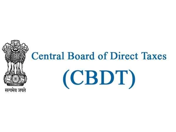 CBDT ने 15 सीनियर अफसरों को जबरन किया रिटायर, भ्रष्टाचार सहित अन्य मामलों में थे शामिल