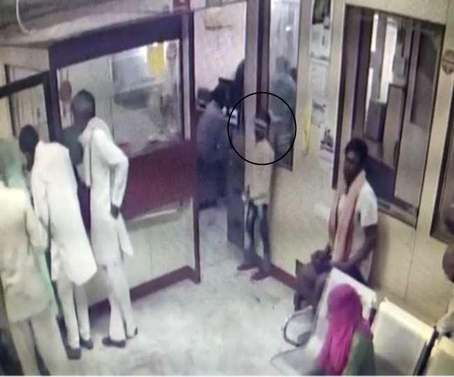 जींद के पंजाब नेशनल बैंक से 28 सितंबर को बच्चे ने 20 लाख रुपये चोरी कर लिए थे।