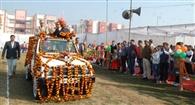 संविधान लागू होने से भारत बना संपन्न गणराज्य : एसीएस धनपत सिंह