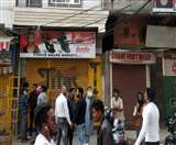 रांची में दुकान में लूटपाट, विरोध करने पर अपराधियों ने दुकानदार को पीटा
