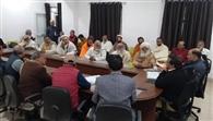 कुंभ बैठक में 42 हेक्टेयर भूमि पर कटेंगे 82 प्लॉट