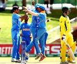 ICC U19 World Cup 2020: भारत ने ऑस्ट्रेलिया को रौंदा, 9वीं बार सेमीफाइनल में बनाई जगह