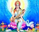 Basant Panchami आज, 16 वर्ष बाद बन रहा सिद्धि व सर्वार्थसिद्धि संयोग, दिन भर शुभ मुहूर्त