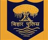 BPSSC Bihar Police Inspector PT Result: बिहार पुलिस परीक्षा का रिजल्ट जारी, 50000 परीक्षार्थी पास