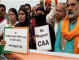 CAA : सीएए का सच बताने भाजपा सांसद आज से मैदान में, कम से कम सौ घरों में करना होगा सम्पर्क