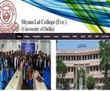 Shyam Lal College Delhi Recruitment 2020: श्याम लाल कॉलेज में 40 असिस्टेंट प्रोफेसर पद के लिए नौकरियां