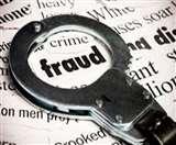 बड़ौदा बैंक में हुए ऋण घोटाले के आरोपित बरी, दो अभी भी हैं फरार
