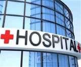 दिल्ली के 48 अस्पतालों पर दिल्ली प्रदूषण नियंत्रण समिति ने लगाया जुर्माना