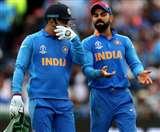 ICC T20 World Cup 2020 के लिए तय हो चुके हैं सभी अहम नाम, टीम इंडिया तैयार