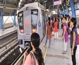 Beating Retreat 2020: इन दो मेट्रो स्टेशनों पर कल कुछ देर के लिए बंद रहेंगी सेवाएं
