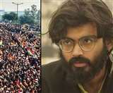 Sharjeel Arrested: IITian शरजील इमाम 'मुसलमानों की वर्तमान स्थिति और दंगा' विषय पर कर रहा PhD