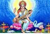 Vasant Panchami पर सिद्ध योग व गुरुवार का दुर्लभ संयोग, माघ मास की प्रमुख स्नान-दान तिथि, अपुच्छ मुहूर्त की मान्यता
